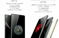 مشخصات رسمی گوشی های هوشمند ZTE Nubia Z9 Max و ZTE Nubia Z9 mini