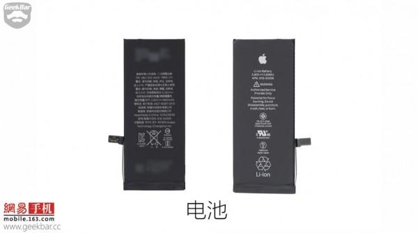 ۱-apple-iphone-7-teardown-1024x571