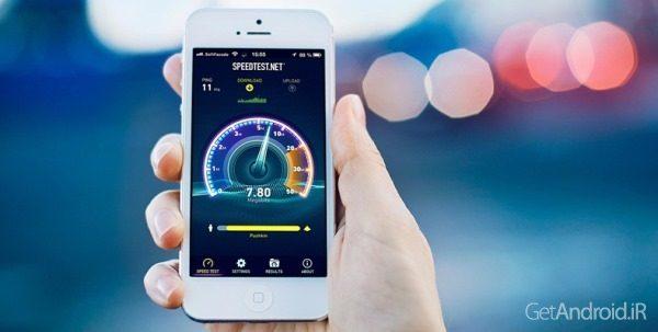 روش های افزایش سرعت اینترنت در گوشی های هوشمند اندروید