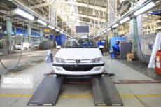شروع فروش فوق العاده ۳ محصول ایران خودرو در سال ۱۴۰۰
