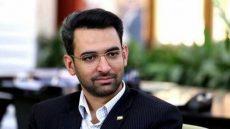سخنگوی قوه قضائیه: آذری جهرمی به قید وثیقه آزاد است