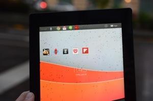 Xperia_Tablet_Z_05
