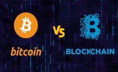 چه تفاوتی بین بیت کوین و بلاک چین وجود دارد؟
