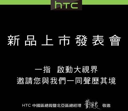 HTC One Max محصول جدید برند HTC !