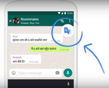 استفاده از مترجم گوگل در اپلیکیشن ها