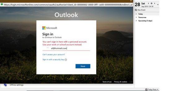 دسترس پذیری و ادغام پلتفرم ها در جیمیل وOutlook.com