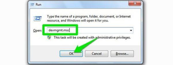 برای بروز رسانی درایورها به دیوایس منیجر در ویندوز نیاز دارید تا بتوانید، از این طریق آپدیت لازم را روی درایور ها انجام دهید. برای این کار می توانید از پنجره run استفاده کنید و دستور بالا را وارد کنید