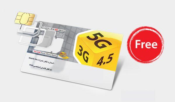 شبکه ۵G ایرانسل با حضور وزیر ارتباطات آزمایش شد