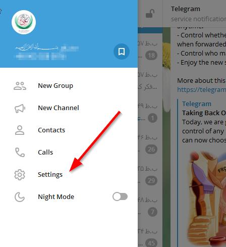 نحوه پنهان کردن عکس تلگرام در ویندوز و دسکتاپ