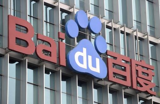 شركت Baidu