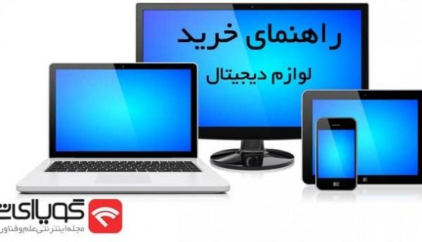 راهنمای خرید ؛ گوشی هوشمند GLX Luster 1 و تبلت Huawei MediaPad X1 7.0