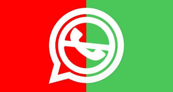 چگونه تماس صوتی whatsapp را غیر فعال کنیم؟