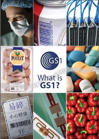 خدمات GS1