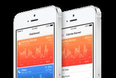 heal kit اپل مورد تائید بیش از 23 بیمارستان آمریکا