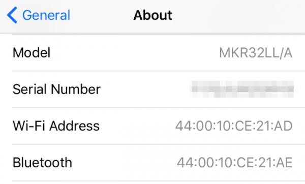 چگونه آدرس IP و آدرس MAC سیستم خود را بدست آوریم؟