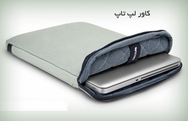 laptop-sleeve
