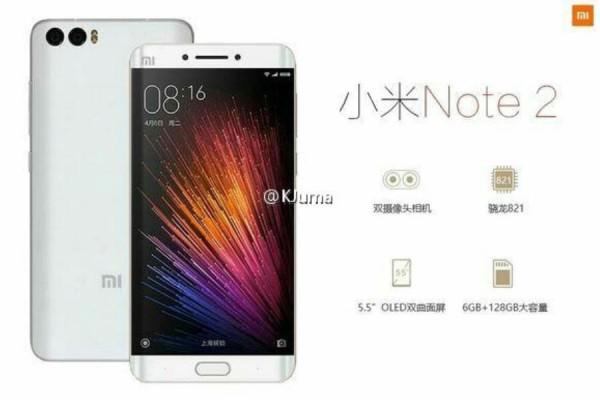 گوشی جدید Mi Note 2