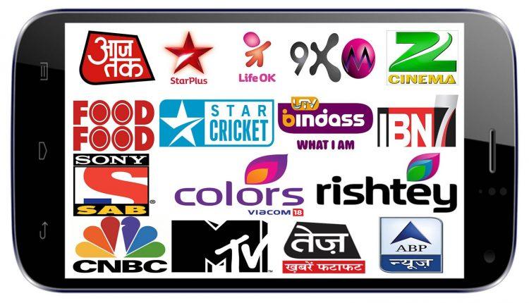 8 برنامه برتر پخش زنده تلویزیونی در گوشی های اندرویدی