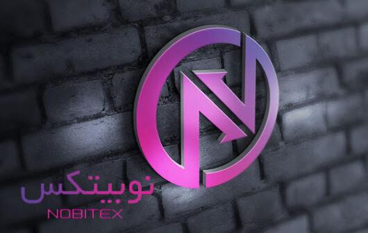 اطلاعیه شماره ۱ نوبیتکس در خصوصص مسدود شدن درگاه های پرداخت رمز ارزها