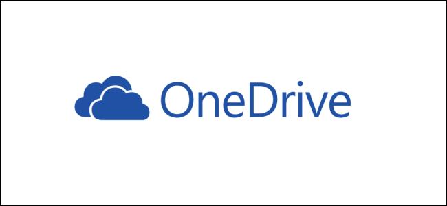 چطور از طریق OneDrive چیزی را به اشتراک بگذارم؟