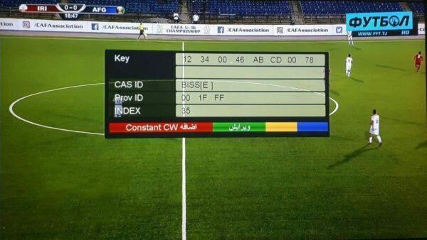 کد بیس برای unlock فرکانس شبکه ورزش تاجیکستان