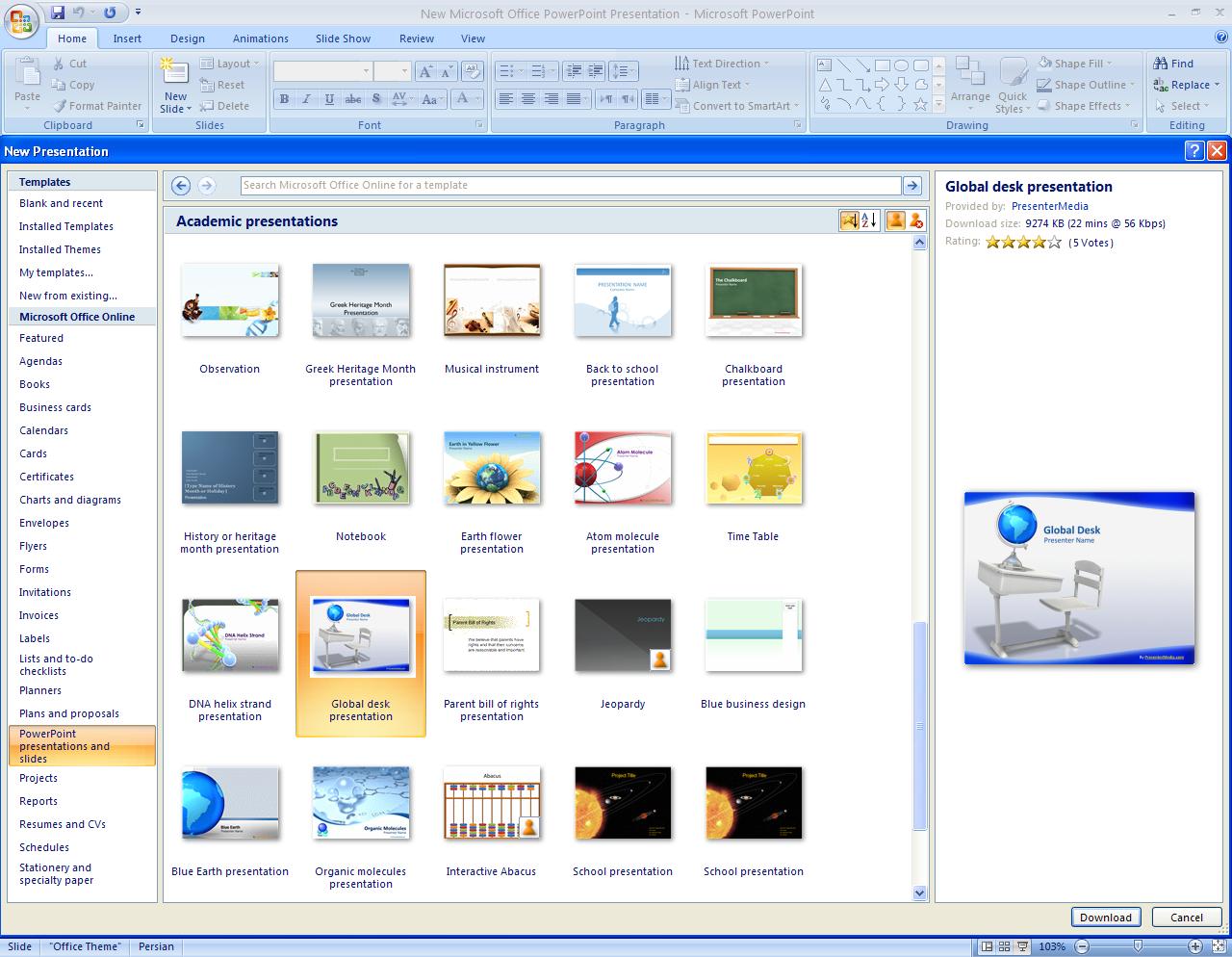 نمونه اي از قالبهاي اسلايد موجود در سرويس Office Online شركت مايكروسافت