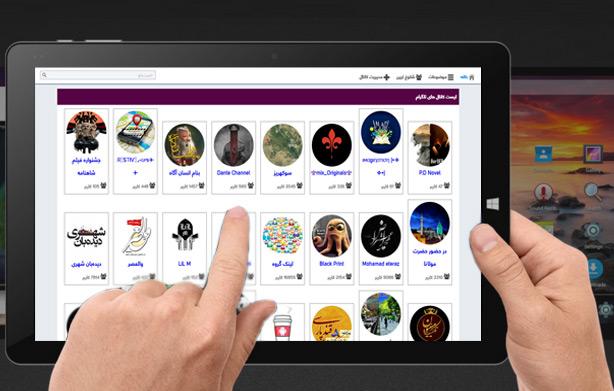 تبلیغات در بهترین سایت های اینترنتی پربازدید بهترین کانال های تلگرام را در سایت تلیام پیدا کنید - گويا ...