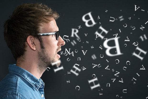 verbal intelligence - هوش کلامی : تعریف، مثال و روش های تقویت