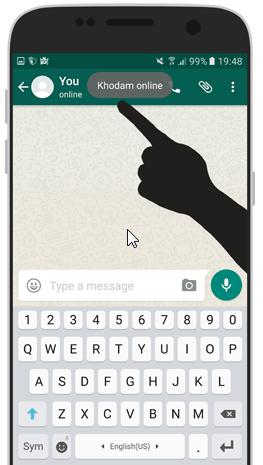وقتی که فردی روی چت شما قرار می گیرد تا پروفایل را چک کند، صفحه چت شما با کمک تنظیماتی که ارائه شد به این صورت نمایش داده می شود.