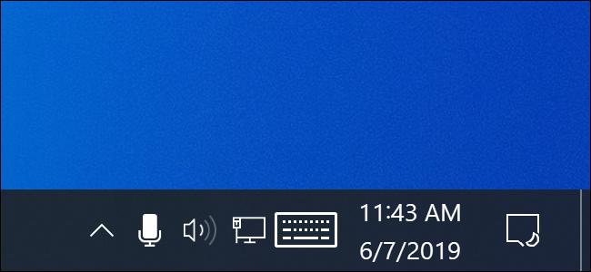 از کجا بدانم کدامیک از اپلیکیشن های ویندوز از میکروفون استفاده می کند؟