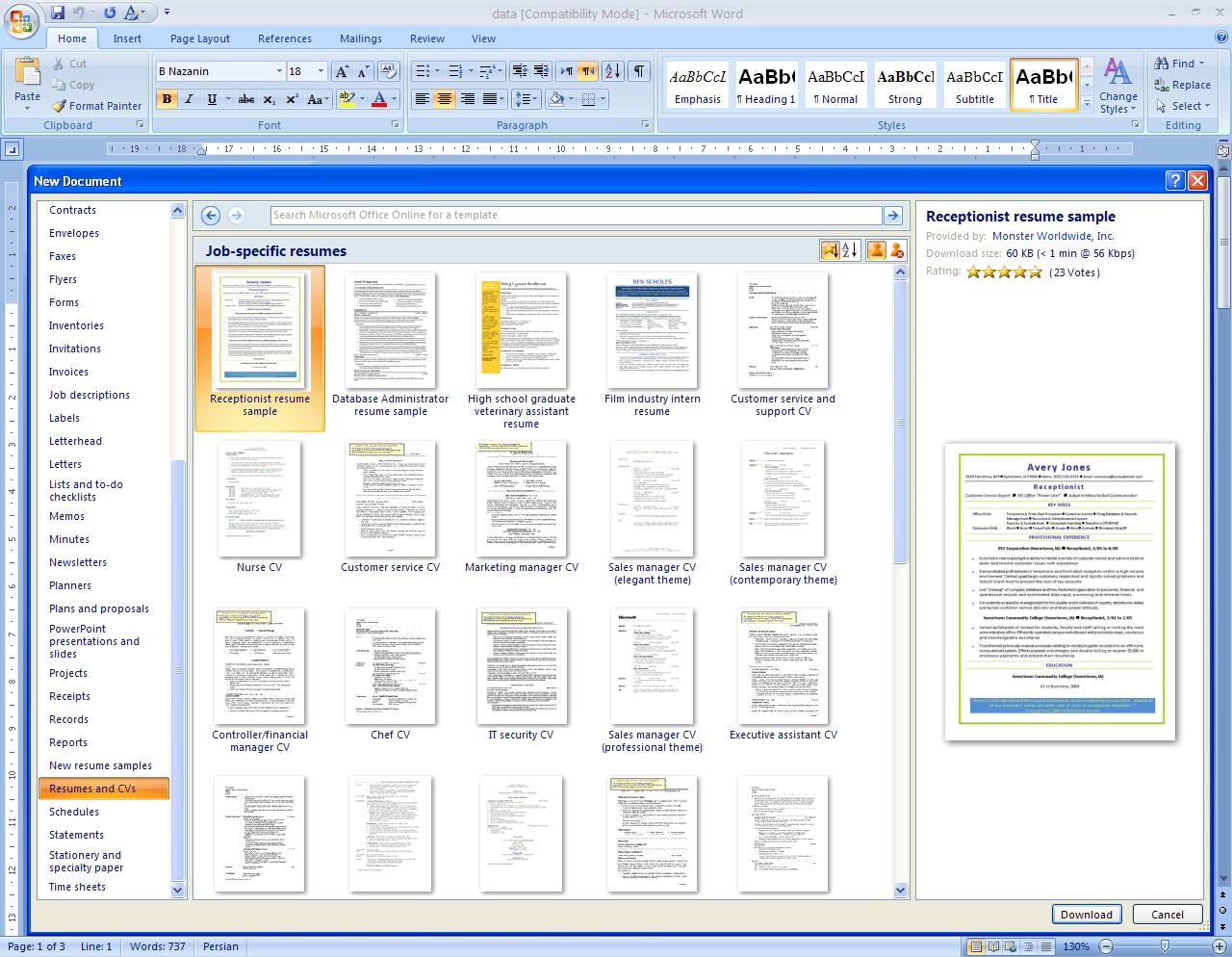 نمونه اي از قالبهاي رزومه موجود در سرويس Office Online شركت مايكروسافت