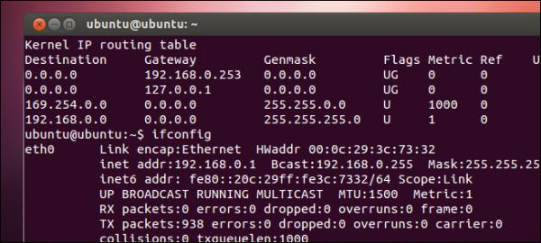 آموزش تغییر آدرس IP توسط خط فرمان در لینوکس