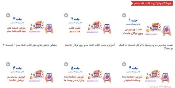 آموزش های دیجیتال مارکتینگ کاربردی در سایت بهین وب دیزاین
